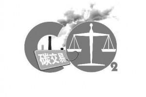 2021国内碳交易上市公司名单汇总:哪些企业参与?