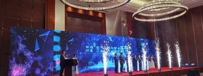 阿伐那非新势力!上海汇伦枭雄亮相中国性学大会