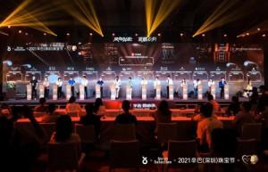 辛选走入深圳珠宝产业带 助力珠宝产业数字化升级