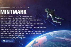 身处智能化交易的决斗时代,明马克的交易套利系统引领先锋市场